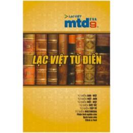 Từ điển mtdEVA9 giá rẻ mọi dịch vụ - mọi nơi