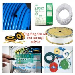 Liệu Ống lồng đầu cốt [Cable Maker] dùng cho máy in nhãn ống có đáng giá?